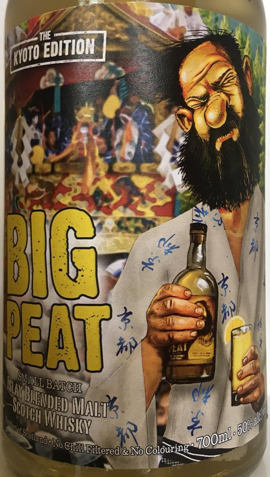 Big Peat Kyoto Edition 2018 vorne