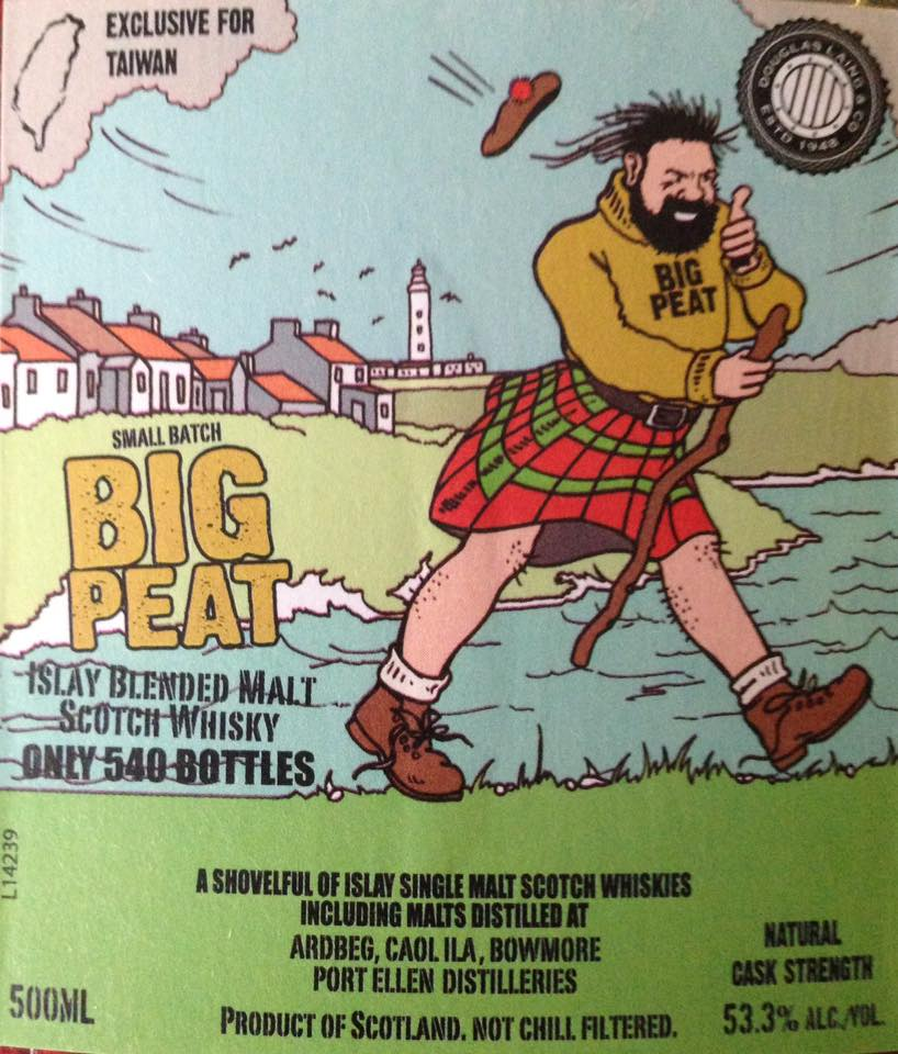 Big Peat Taiwan 500ml 2015 vorne