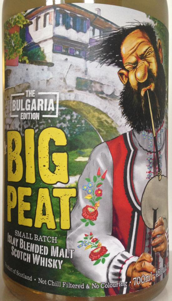 Big Peat Bulgarien 2018 vorne