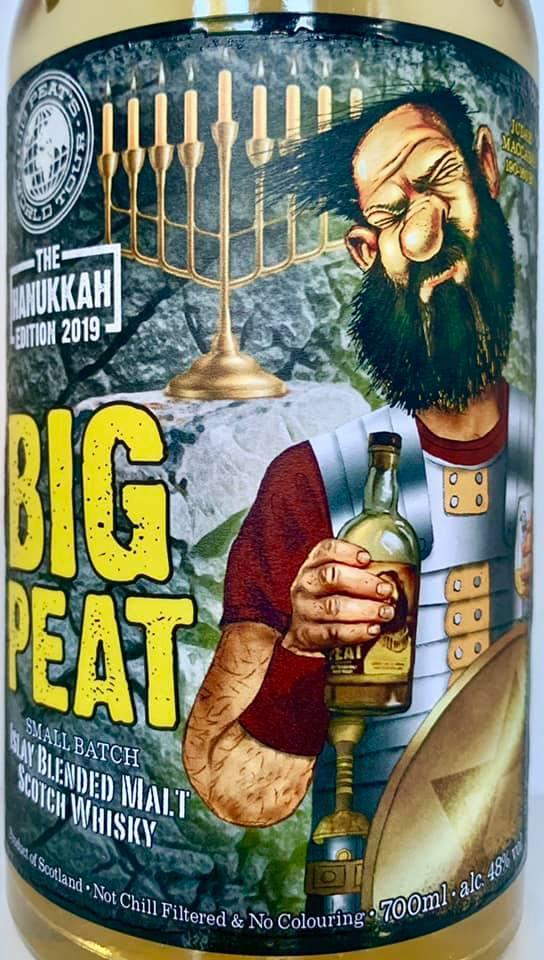 Big Peat Hanukkah Edition 2019 vorne